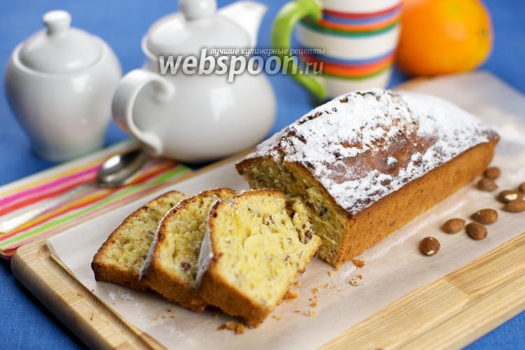Рецепт Кекс миндально-апельсиновый