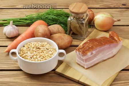 Для приготовления горохового супа нужно взять: горох, копчёную свиную корейку, репчатый лук, морковь, чеснок, картофель, специи и зелень.