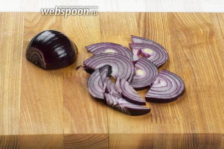 Лук фиолетовый сладкий почистить и порезать полукольцами.