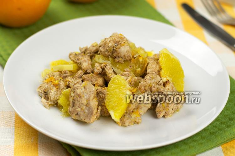 Рецепт Куриное филе под апельсинами