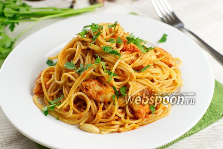 Рецепт Спагетти с рыбой