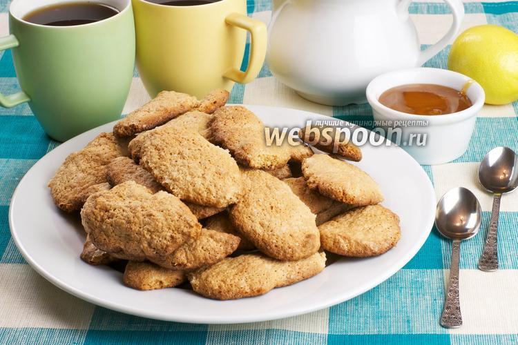 Рецепт Печенье Савоярди