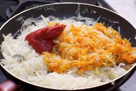 Добавляем в капусту томатную пасту и приготовленную зажарку, соль и перец по вкусу.