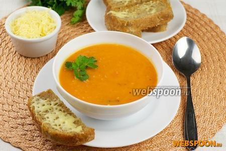 Тыквенный суп пюре (постный)