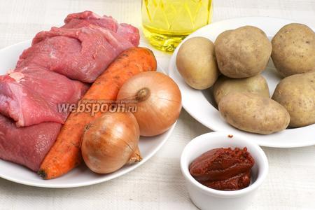 Для приготовления блюда понадобится говядина, картофель, лук, морковь, растительное масло, томатная паста и специи. А так же 4 горшочка обёмом 600 мл.