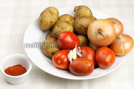 Для приготовления жаркого возьмём картофель, репчатый лук, помидоры, чеснок, растительное масло, сладкую паприку, соль и перец.