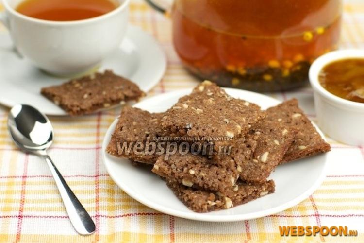 Фото Печенье с шоколадно-ореховой пастой
