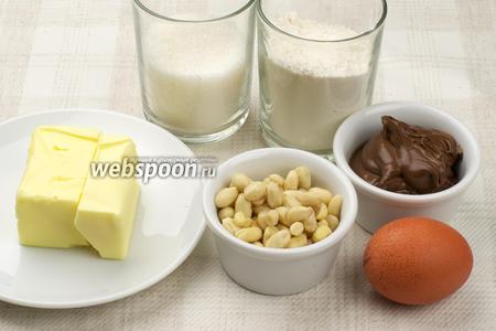 Для приготовления печенья понадобится шоколадно-ореховая паста, яйцо, мука, нежареный арахис, сахар и сливочное масло.