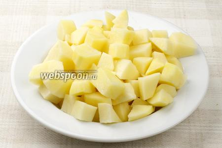 Картофель очистить и порезать небольшими кубиками.