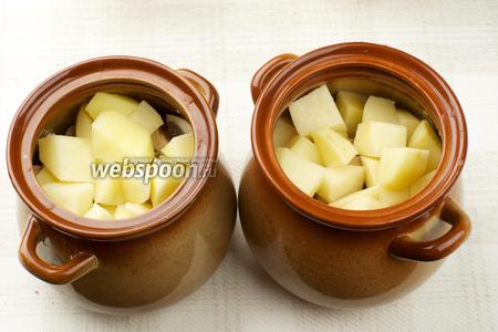 На самый верх укладываем картофель и добавляем по маленькой щепотке соли.