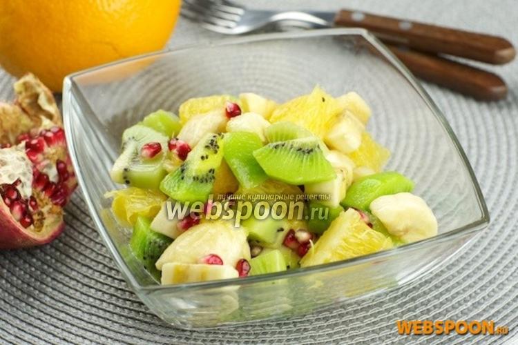 Фото Фруктовый салат с киви