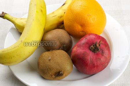 Для приготовления салата возьмём спелые киви, банан, гранат, большой апельсин и сироп или ликёр в качестве заправки.