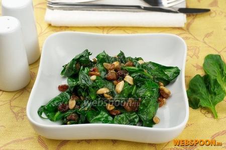 Тёплый салат со шпинатом и изюмом