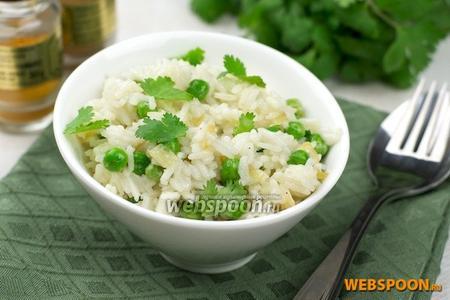 Рис с горошком и пряностями