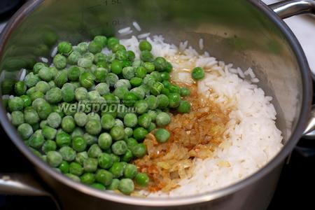 В почти готовый рис выложить обжаренный лук и горошек. Хорошо перемешать, добавить соль по вкусу и дождаться полного испарения воды.