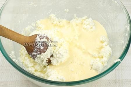 Влить полученную смесь в творожную массу, добавить сок половины лимона и хорошо всё перемешать.