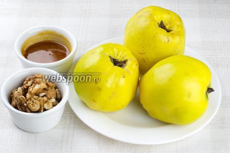 Для приготовления десерта возьмём 2-3 большие спелые айвы, мёд, сахар, грецкие орехи и немного сливочного масла.