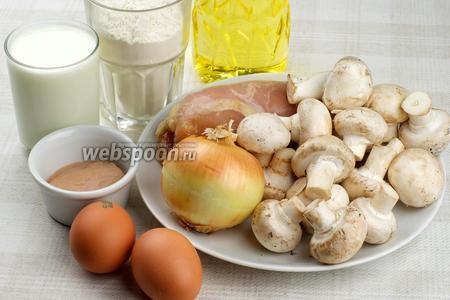 Для приготовления пирожков возьмём свежие дрожжи, кефир, яйца, муку; для начинки — куриное филе, шампиньоны и лук. Все продукты для теста должны быть комнатной температуры.