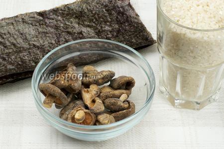 Для приготовления роллов возьмём рис, листы нори, сушёные грибы шиитаке, соевый соус.