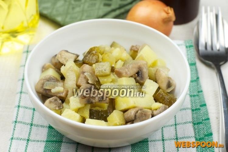 Фото Картофельный салат