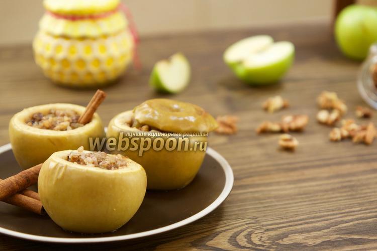Фото Запечённые яблоки с мёдом