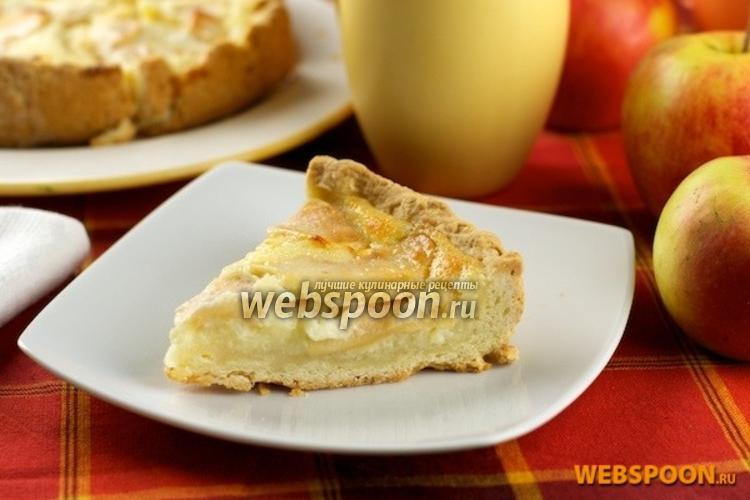 Фото Открытый яблочный пирог