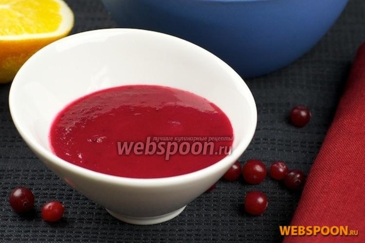 Фото Кисло-сладкий соус из клюквы