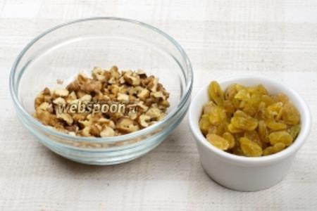 Изюм хорошо помыть и просушить. Грецкие орехи крупно порубить.