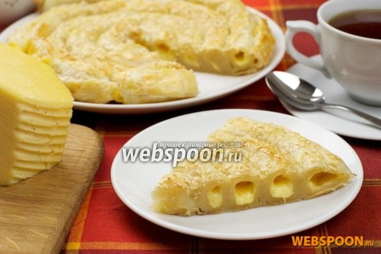 Фото Сырный пирог