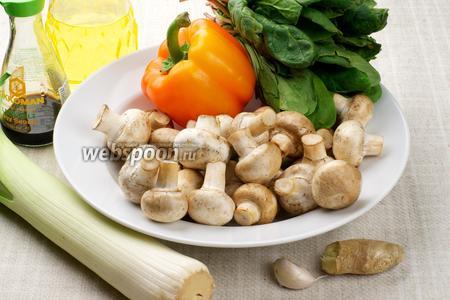 Для приготовления салата понадобится шпинат, шампиньоны, лук-порей, сладкий перец, чеснок, имбирь, растительное масло и соевый соус.