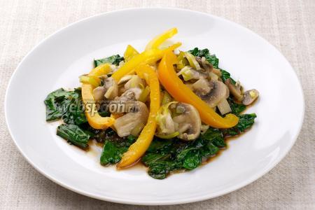 Подавать салат тёплым, выложив на тарелку шпинат, а сверху овощи.