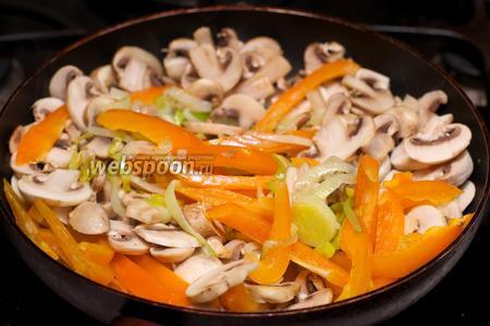 Затем добавить перец и грибы, готовить всё ещё 4-5 минут.