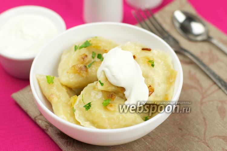 Фото Вареники с картошкой
