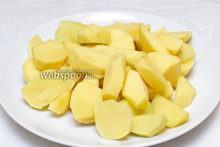 Для приготовления начинки 7-8 средних картофелин почистить, помыть и крупно порезать.