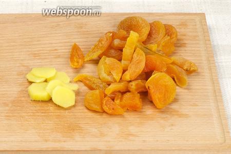 Курагу хорошо помыть и порезать полосками. Имбирь, приблизительно 1-2 см корешка, порезать тонкими кольцами.