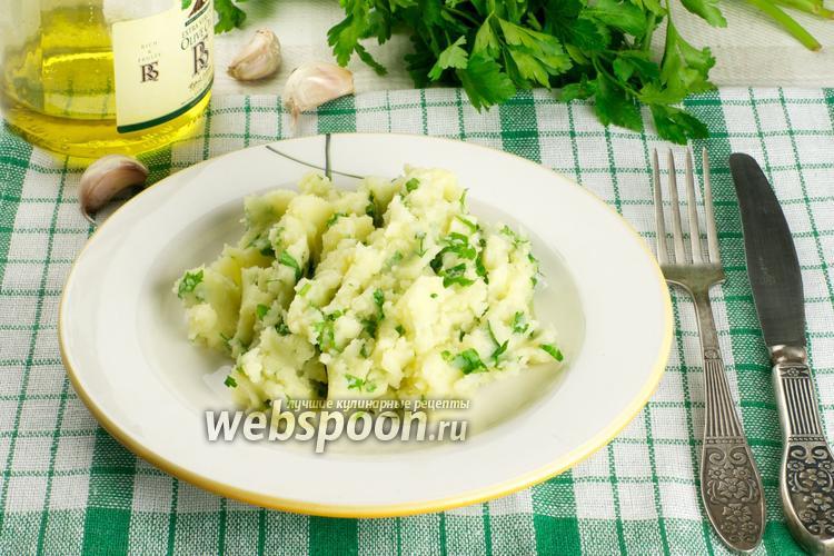 Рецепт Картофельное пюре с чесноком и зеленью