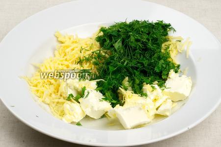 Соединить масло, сыр, зелень и чеснок, выдавленный через чеснокодавилку.