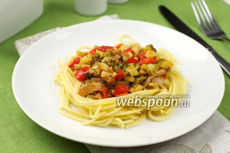 Рецепт Спагетти c беконом и овощами