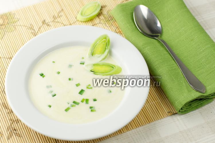 Рецепт Суп-пюре «Вишисуаз»