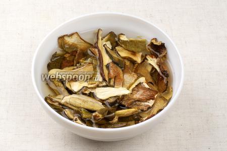 Грибы хорошо промыть, залить 1 стаканом холодной воды и оставить на 30-40 минут.