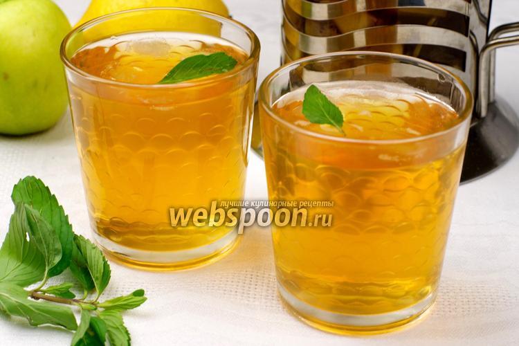 Фото Холодный чай с мятой и яблоком