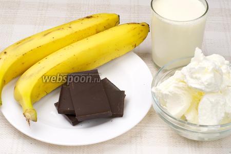 Для приготовления молочного коктейля понадобятся 2 спелых банана и половина плитки шоколада.