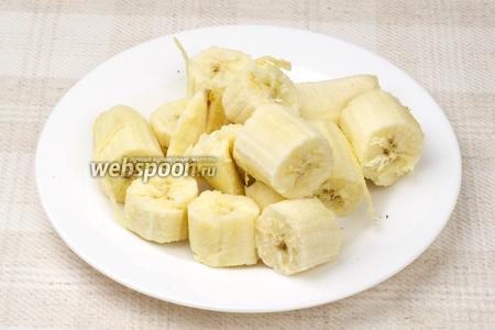 Бананы очистить и крупно поломать.