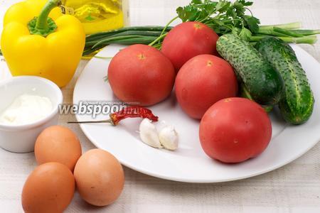 Для приготовления гаспачо понадобятся спелые помидоры, огурцы, сладкий перец, чеснок и зелень. Для подачи яйца, сметана и зелень.