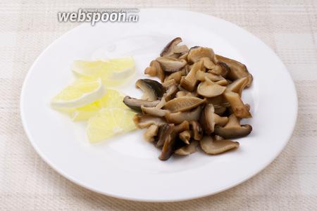Порезать крупные грибы пополам и приготовить 2 кружочка лимона, предварительно сняв с него кожуру.