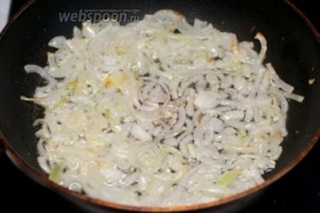 Разогреть в сковороде 2-3 ст.л. растительного масла и обжарить лук.