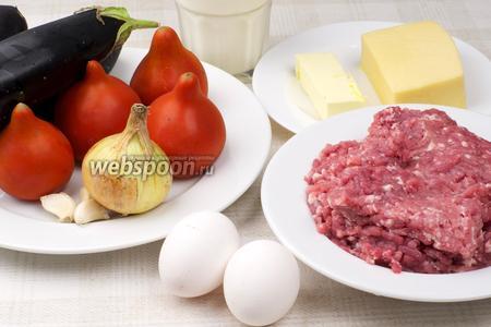 Основные продукты для приготовления мусаки — это баклажаны, спелые помидоры, говяжий фарш, репчатый лук, чеснок и соус на молоке.