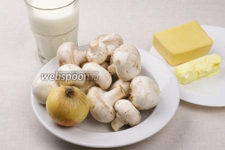 Чтобы приготовить жульен из свежих шампиньонов, нужны свежие грибы, репчатый лук, сыр, сливочное масло, молоко и специи.