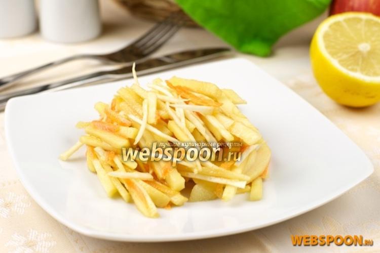 Фото Салат из сельдерея с яблоками