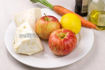 Для салата лучше взять сочные сладкие яблоки, 1-2 небольшие моркови и корень сельдерея.